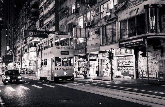Hong Kong – The City of Past &Future